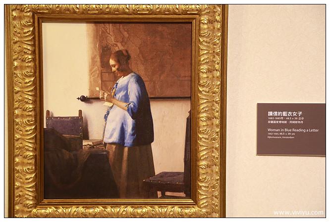 [高雄.展覽]珍珠之光-透視.維梅爾~荷蘭藝術家的一生作品 @VIVIYU小世界