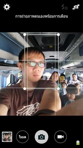 โหมด Selfie เลือกพื้นที่ที่เราอยากให้หน้าเราอยู่ในภาพ แล้วใช้กล้องหลังถ่ายรูปได้ มันจะเตือนเมื่อหน้าเราอยู่ในบริเวณที่กำหนด