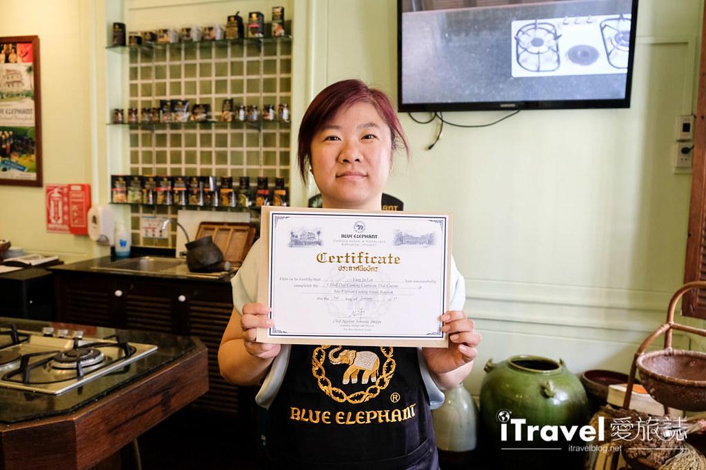 曼谷蓝象餐厅厨艺教室 Blue Elephant Cooking School 53