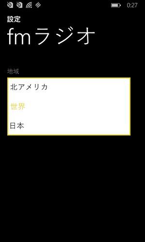 wp_ss_20140607_0003