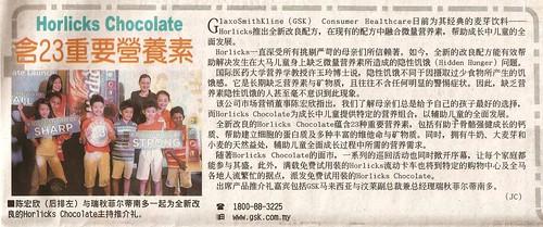Hidden Hunger & Horlicks Chocolate - China Press-Commercial & Supplement_1 June 14_Pg 14