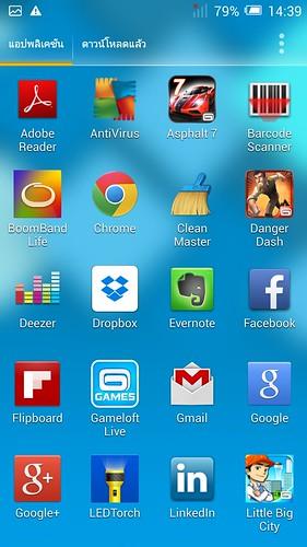 App tray ของ Alcatel Idol X+
