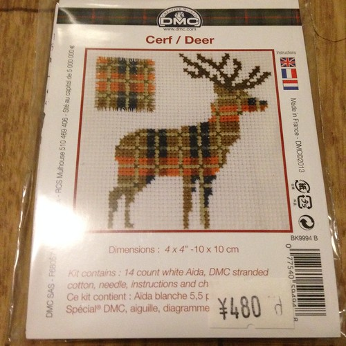 2014 Hobby Show - DMC cross stitch kit