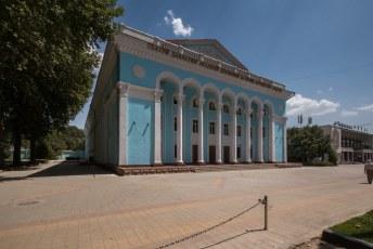 Lohuti Drama Theater.