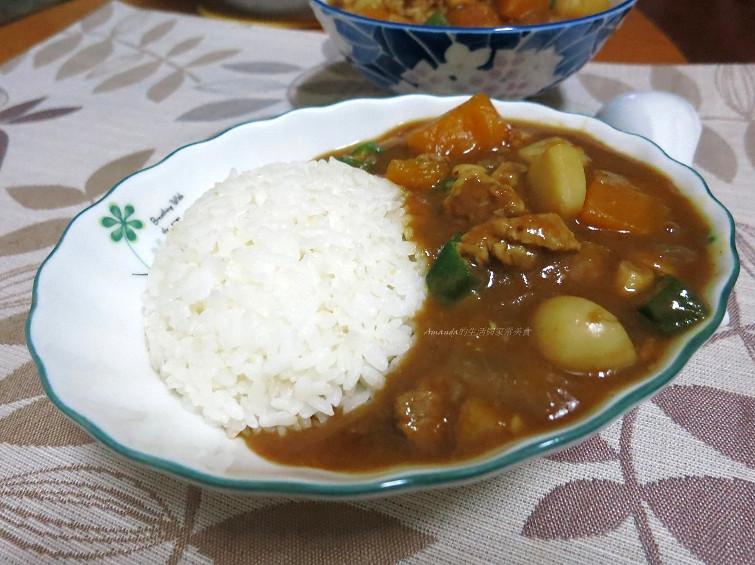南瓜咖哩燴飯