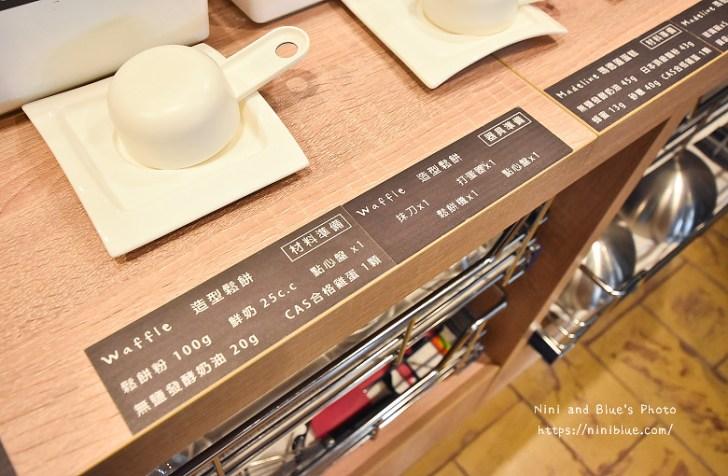 台中亞尼克生乳捲甜點DIY44