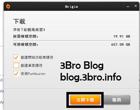 BF3-free12