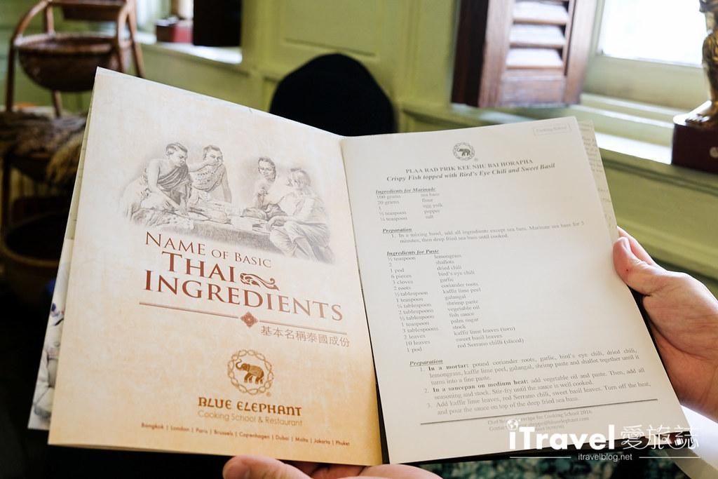 曼谷蓝象餐厅厨艺教室 Blue Elephant Cooking School 27