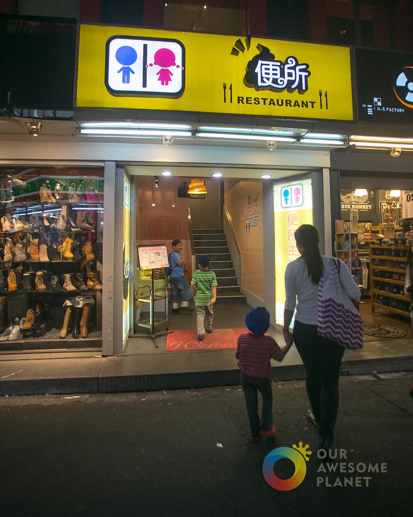 Modern Toilet Store-10.jpg