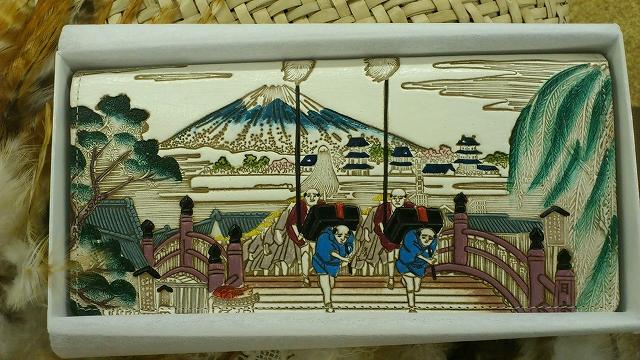 水金の文庫革の日本橋財布