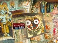 Shri Patita Pabana Namo Namo Wallpaper HD 1920 1080