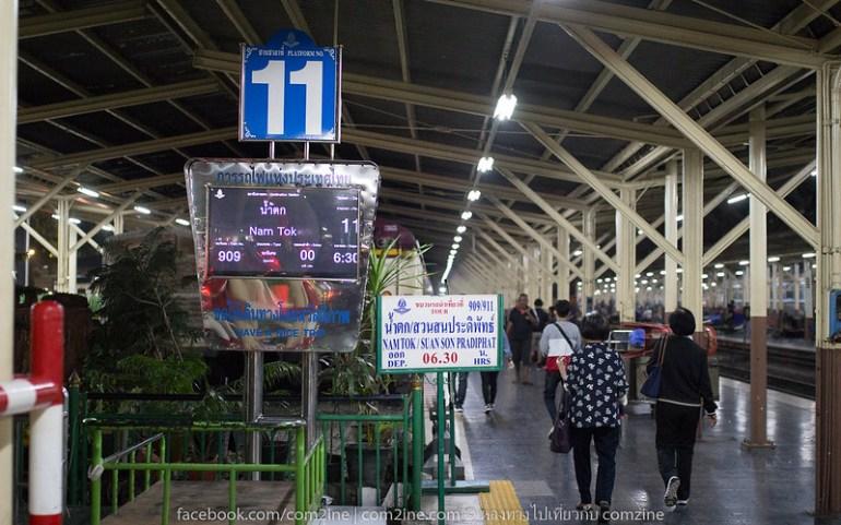 วันเดียวก็เที่ยวได้ ทางรถไฟสายมรณะ เลาะริมผาแม่น้ำแคว กาญจนบุรี2