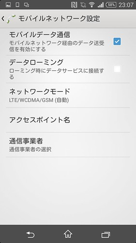 Screenshot_2014-08-23-23-08-00