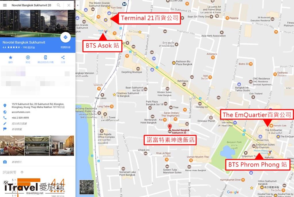 诺富特曼谷素坤逸酒店 Novotel Bangkok Sukhumvit 20 (61)