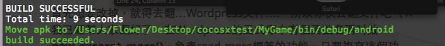cocos compile android