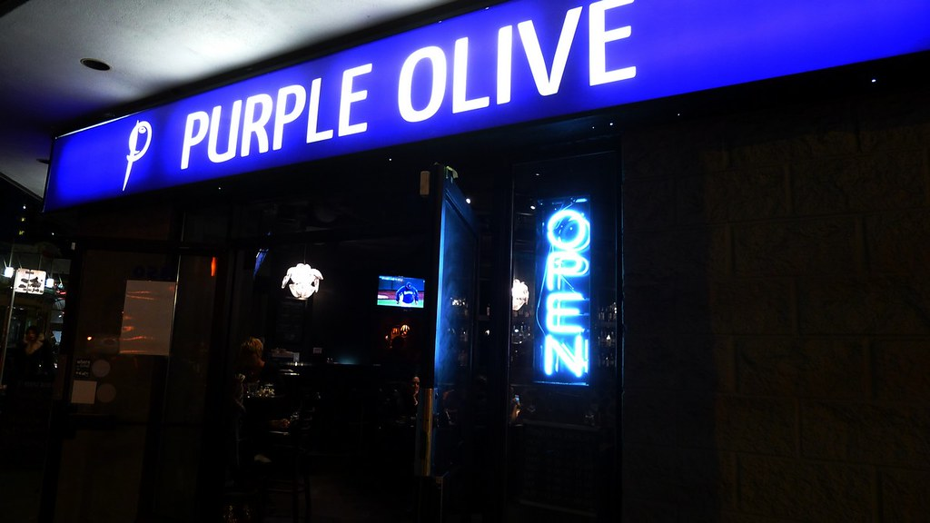 Purple Olive Grill Vancouver