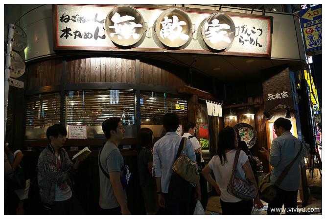 拉麵,日本,東京,池袋,無敵家,麺創房 無敵家(むてきや) @VIVIYU小世界