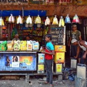 India - Maharashtra - Mumbai - Oil Shop.