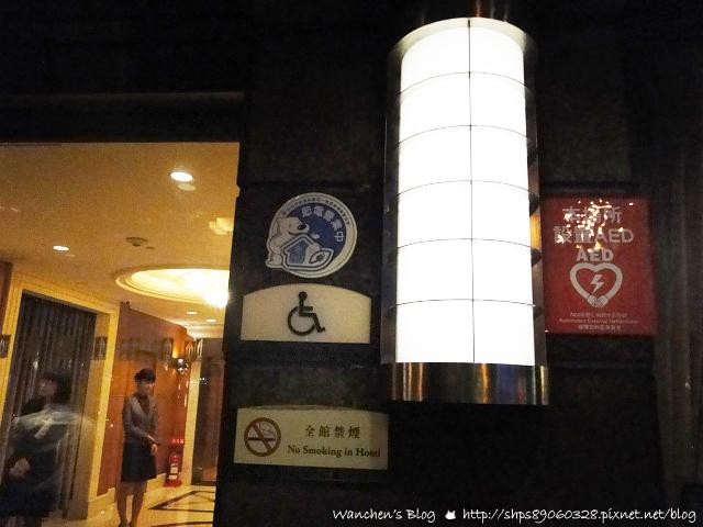 華國大飯店 帝國牛排館