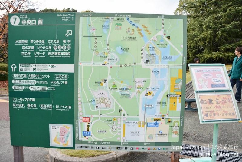 大阪赏枫 万博纪念公园 15