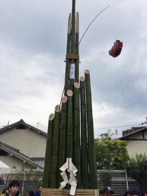 竹酒ですよ!