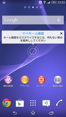 Screenshot_2014-08-23-23-03-39