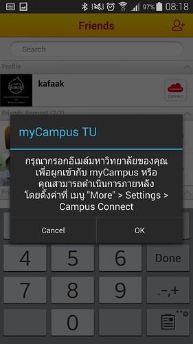 Screenshot_2014-09-28-08-18-52