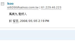 2008-05-27_161850 (by vsy)