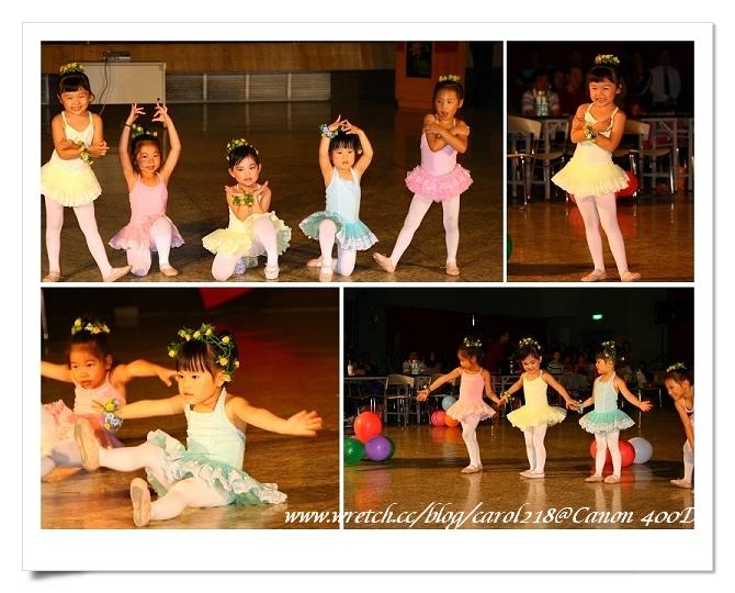 008幼兒芭蕾