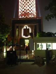 مدخل برج القاهرة