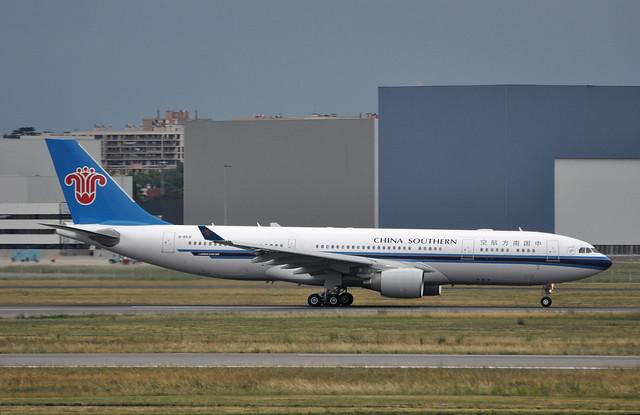 [19:12] CZ0531 TLS-LBG ('delivery' flight).