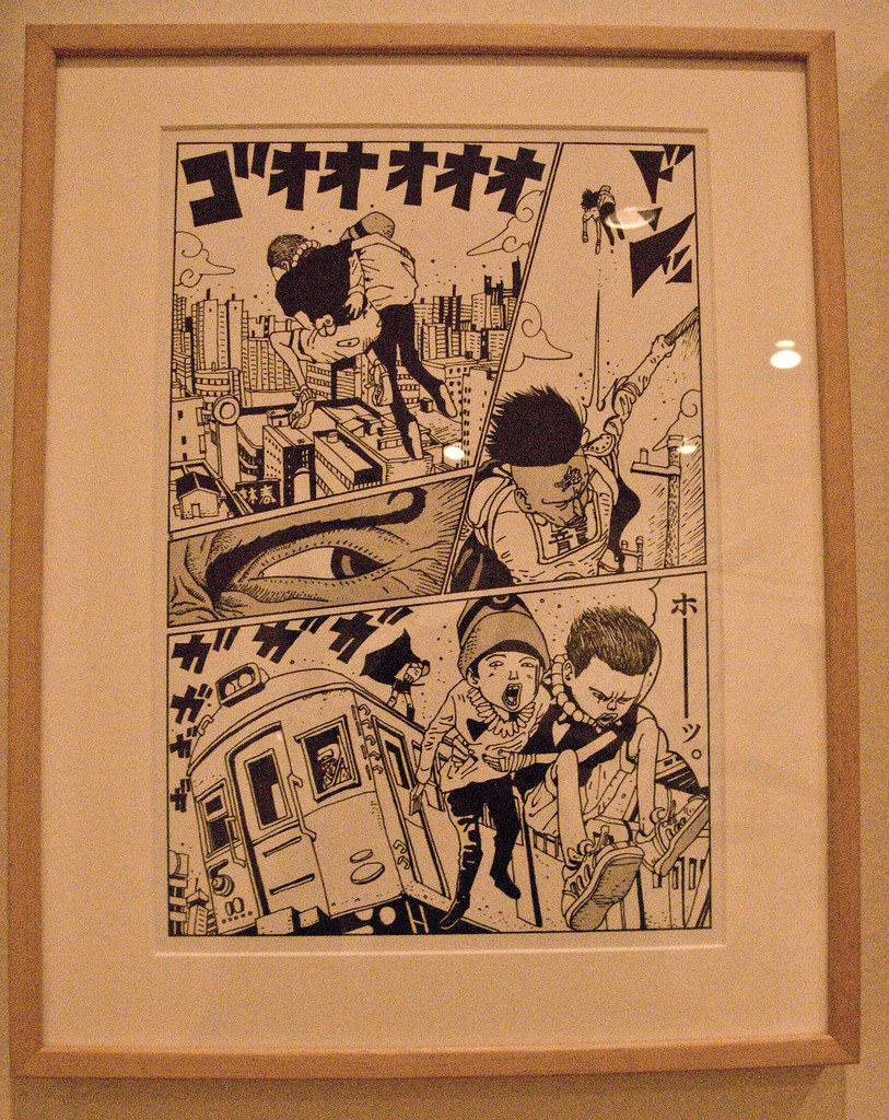 Page from Tekkon Kinkreet, by Taiyō Matsumoto which was recently turned into a full length anime film.