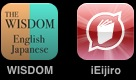 Dict App for Japanese icon