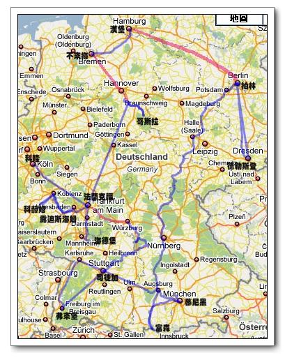 德國不完整之GPS圖。