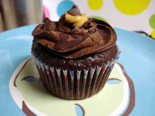 self-filling pbc cupcake