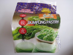 dumpling pastry