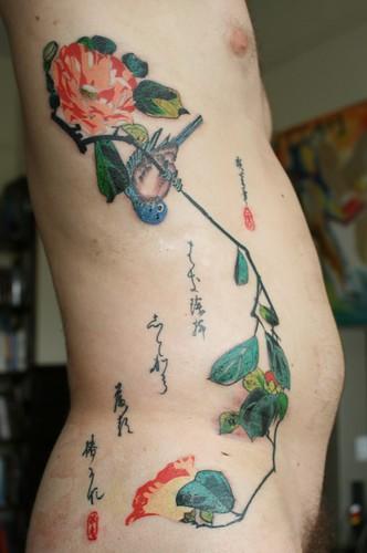JPG · Hiroshige print tattoo.
