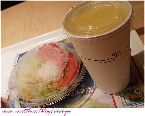 [美食.台灣]摩斯漢堡~野菜熱狗堡 @VIVIYU小世界