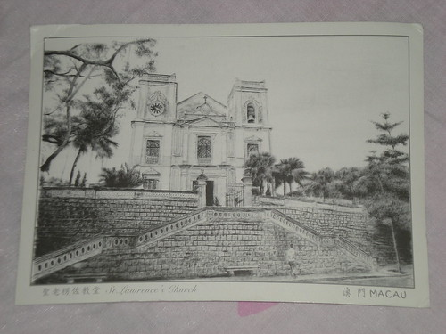 Postcard from Macau