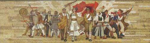Albanian Mosaic