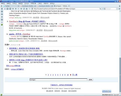20080715_Yahoo