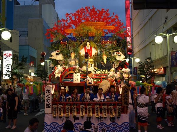 2008_八戸三社大祭_共作連