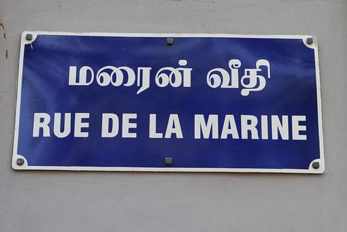 india.mahabalipuram.feb.08 316