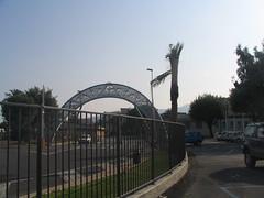 Santa Corona Hospital