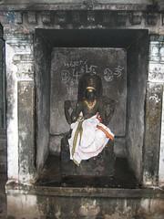 Koshta God - Dakshinamoorthy
