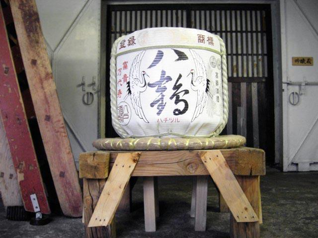 sake806
