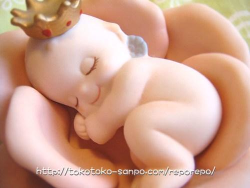 出産祝いに贈ったローズオニールのキューピー「ロイヤル・ローズ」