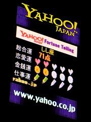 Yahoo fortune telling