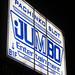 Jumbo Entertainment