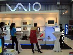 Sony Expo 2008